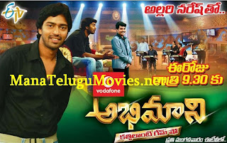 Allari Naresh in Abhimaani Show -6th Sep
