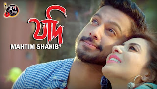 JODI (যদি) FULL LYRICS - MAHTIM SHAKIB