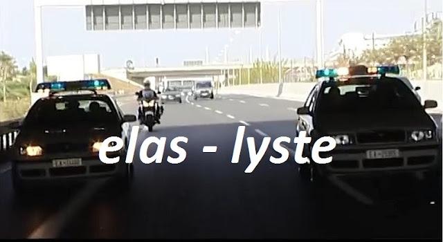 elas-lyste,blogspot