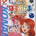 Roms de Nintendo 64 Susume! Taisen Puzzle Dama  Toukon! Marutama Chou     (Japan)  JAPAN descarga directa