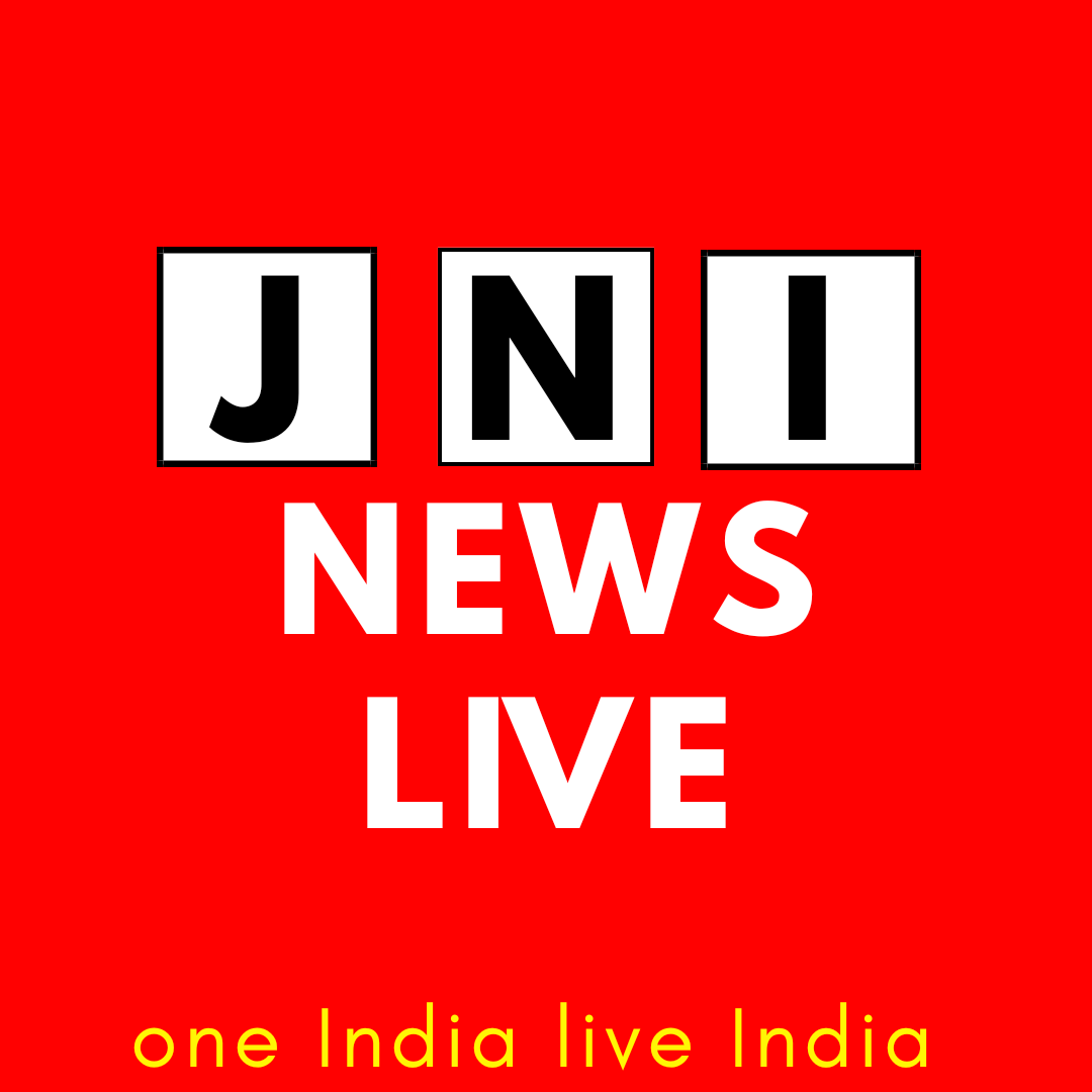 JNI News Live उत्तर प्रदेश >>JNI News - jni news in hindi live, farrukhabad news in hindi