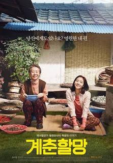 SINOPSIS Tentang Canola (Film Korea Mei 2016)