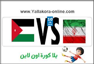 مشاهدة مباراة الاردن وايران بث مباشر بتاريخ 10-02-2016 بطولة اسيا لكرة القدم داخل الصالات