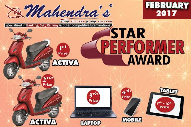 Mahendra's Star Performer Award – Feb, 17 – Bank Clerk