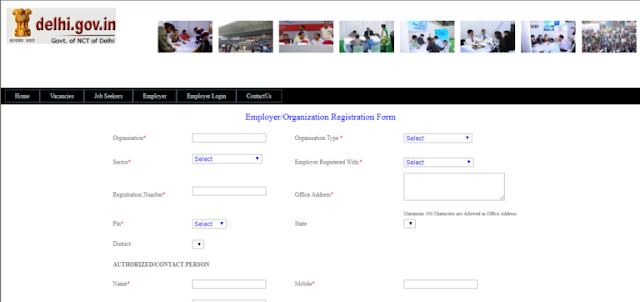 Jobs in Delhi, How to Registration for Mega Jobs 2019 in Delhi जानिए