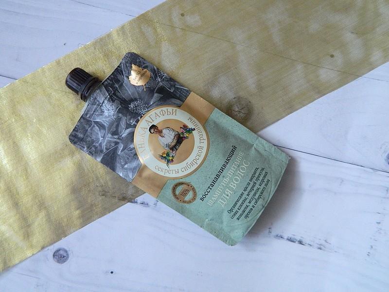 saszetka szampon rosyjski