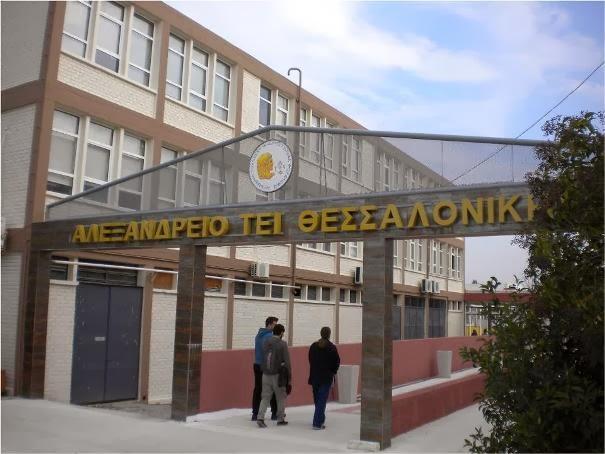 Ανανέωση και παραλαβή κάρτας σίτισης στο ΤΕΙ Θεσσαλονίκης