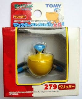 Pelipper Pokemon figure Tomy Monster Collection AG series