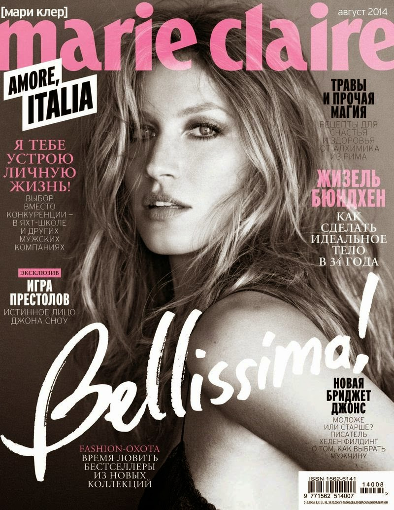 Gisele Bundchen is the Marie Claire Russia August 2014 cover girl