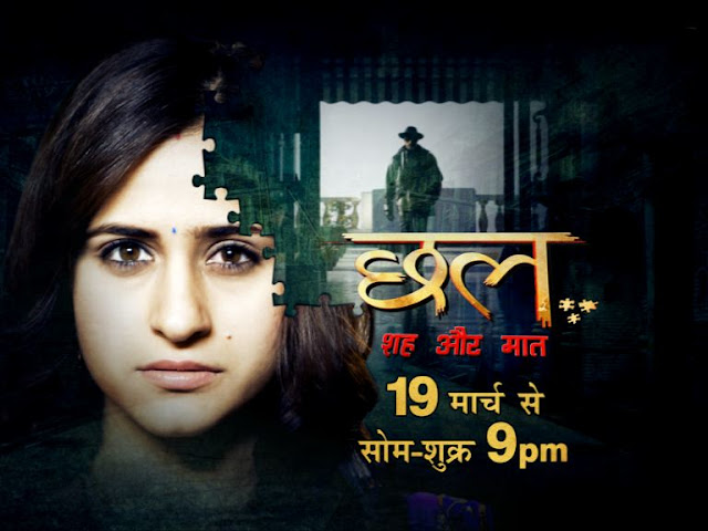 CHHAL ... SHEH AUR MAAT ON COLORS FROM 19TH MARCH 2012