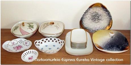 http://www.eurekashop.gr/2014/06/vintage.html