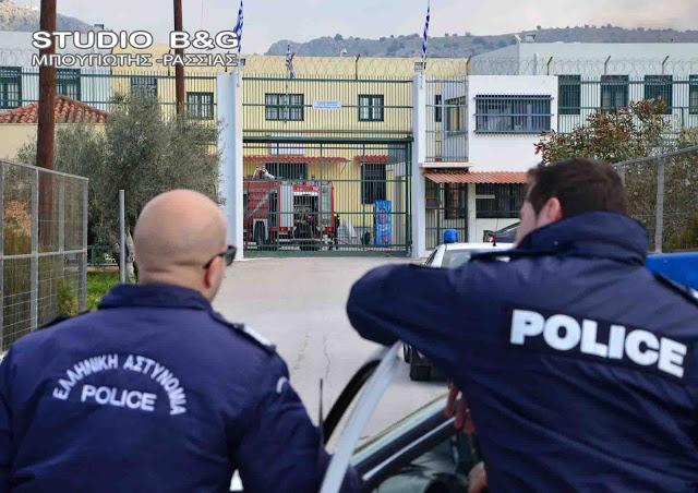 Εγκληματική οργάνωση δρούσε μέσα από τις φυλακές Ναυπλίου και οργάνωνε κλοπές στη Κόρινθο