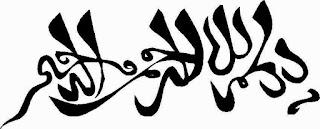 Gambar Kaligrafi Bismillah hitam putih