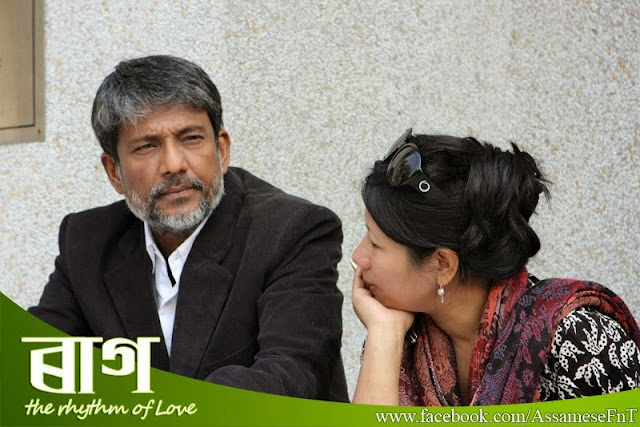 Adil Hussain - Rajni Basumatary