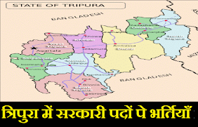 Govt Jobs in Tripura for Various Posts
