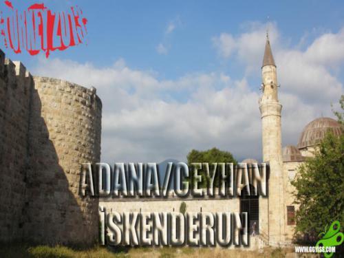 2013/08/07 Turkey2013 26. GÜN (Adana-İskenderun/Büyükdere)