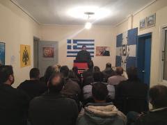 Επίσκεψη βουλευτή Κιλκίς Χατζησάββα στην Τοπική Οργάνωση Χρυσής Αυγής Πιερίας