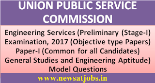 upsc+engineering+servicer+Exam+2017+model+question