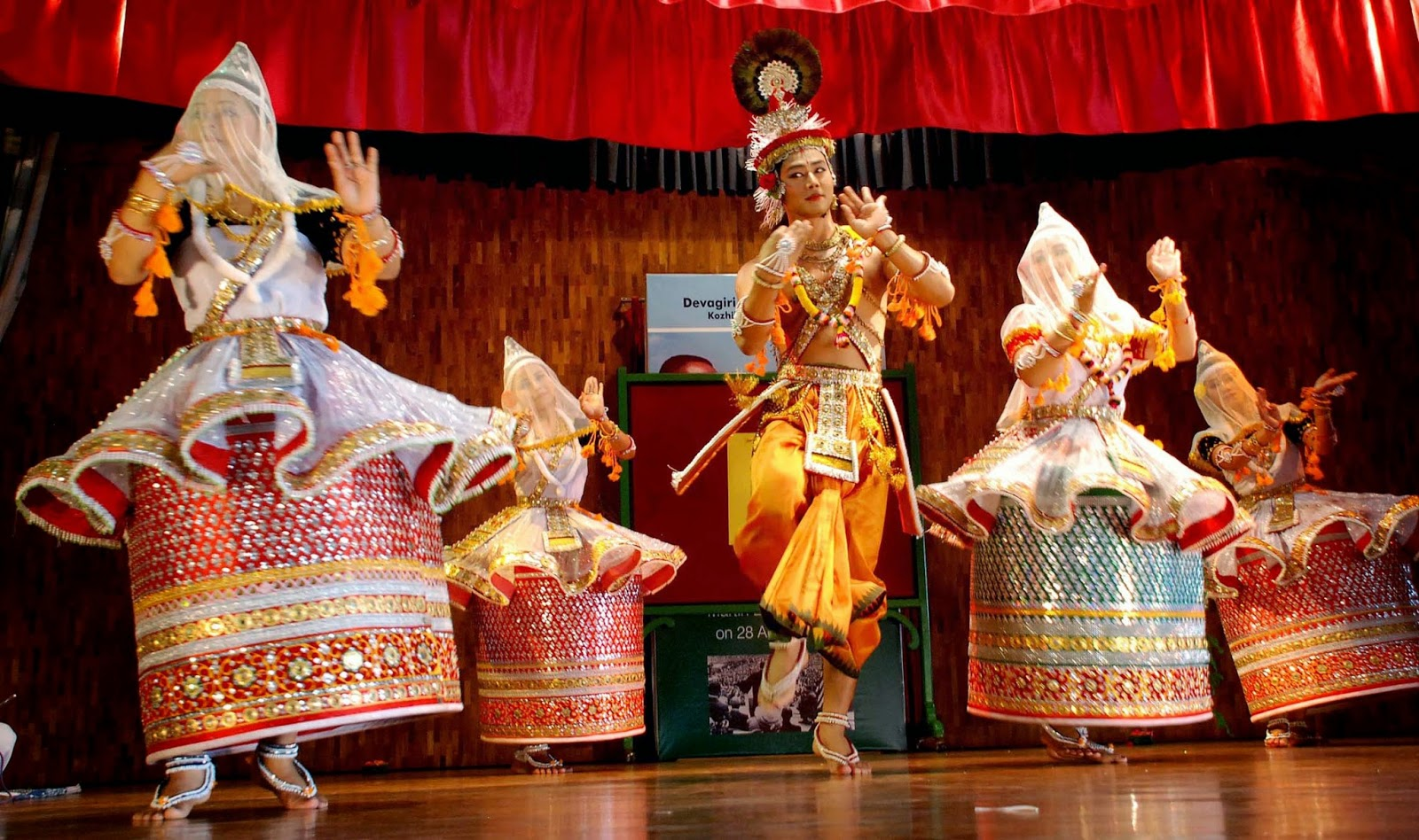 Manipuri Dance form