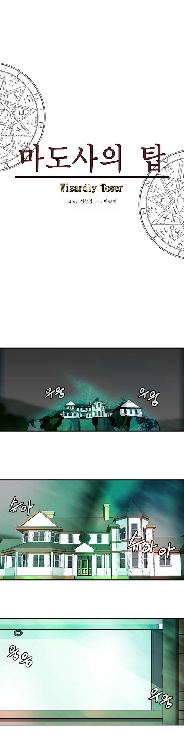 Dilarang COPAS - situs resmi www.mangacanblog.com - Komik wizardly tower 032 - chapter 32 33 Indonesia wizardly tower 032 - chapter 32 Terbaru 14|Baca Manga Komik Indonesia|Mangacan