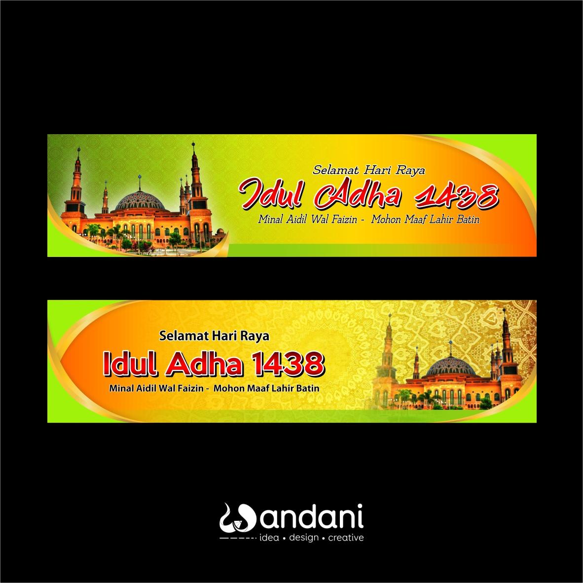 Contoh Banner Ramadhan Cdr