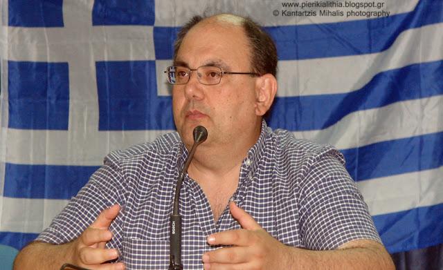 Ο Δημήτρης Καζάκης στην Κατερίνη.