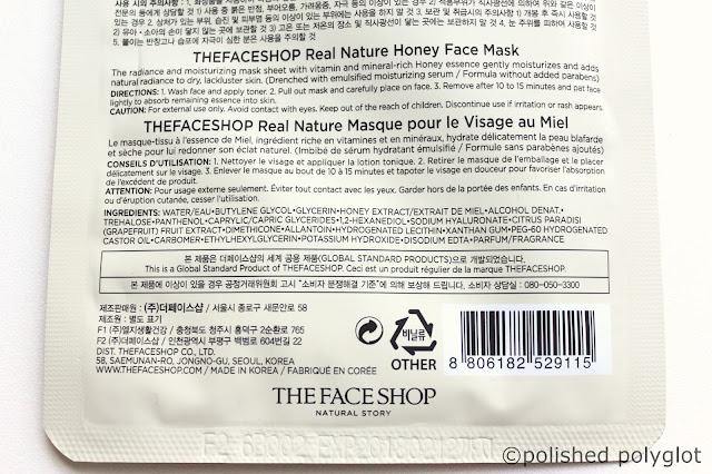 The face shop - Face mask with honey extract