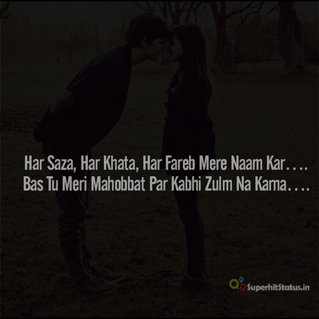 Image Of Heart Touching Love Poetry in Hindi For BoyFriends 3