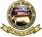Andaman Public Works Department (APWD) Recruitment 2014 APWD Graduate and Diploma Apprentice posts Govt. Job Alert