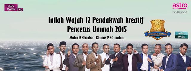 http://selongkar10.blogspot.my/2015/10/12-biodata-finalis-pencetus-ummah-musim.html