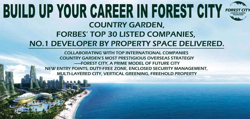 Pelbagai Jawatan Kosong Forest City Country Garden Johor