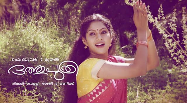 Actress Swasika and Kanmani in Dathuputhri Serial