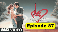 Pyaar Lafzon Mein Kahan Episode 87 Full Drama (HD Watch Online & Download)