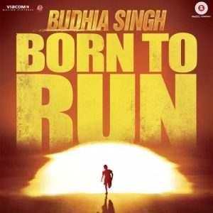 Budhia Singh – Born To Run (2016)
