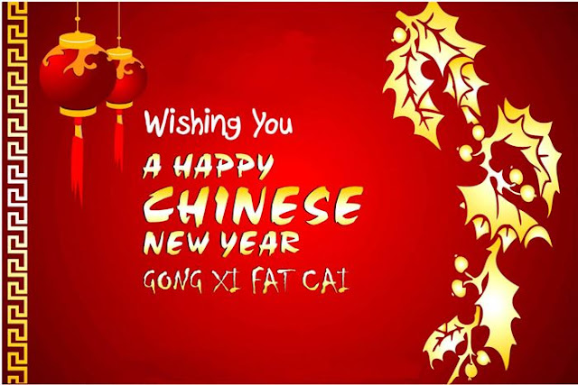 chinese new year 2018 images