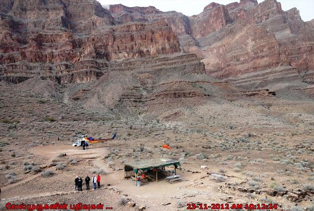 UNESCO World Heritage Site in Arizona