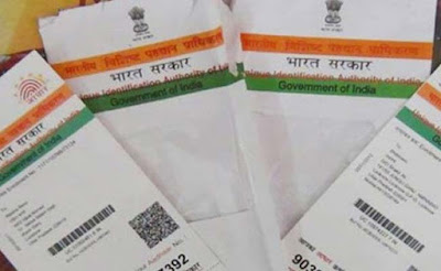 Update your details in Aadhaar card