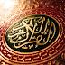Surat Al Qadr (Kemuliaan) 5 Ayat - Al Qur'an dan Terjemahannya