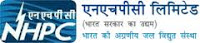 NHPC Recruitment 2016 - Industrial Trainees Posts | www.nhpcindia.com