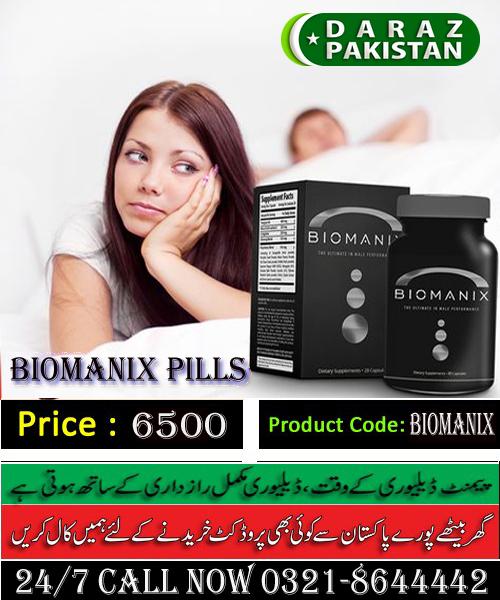 biomanix in pakistan darazpakistan pk