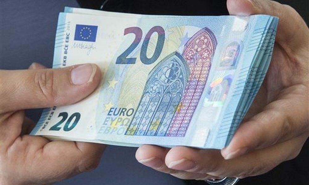 Κοινωνικό Εισόδημα Αλληλεγγύης: Πότε θα γίνει η πληρωμή;