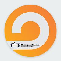 شاهد قناة مكملين بث مباشر الان - قناة برنامج زي النهاردة محمد ناصر