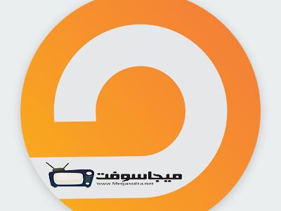 شاهد قناة مكملين بث مباشر الان قناة برنامج زي النهاردة محمد ناصر
