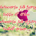 Telugu Heart touching memorable Quotes images