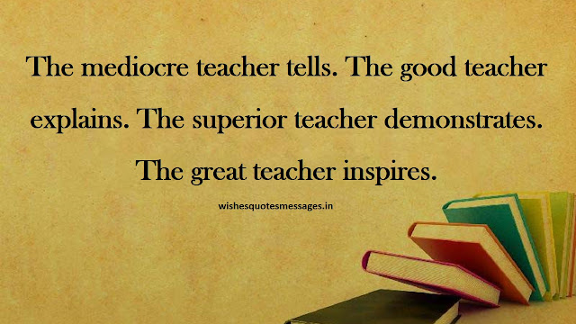 Teachers Day Images for Whatsapp Facebook