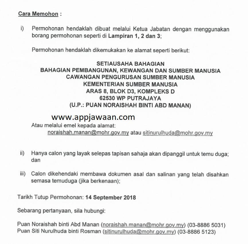 Jawatan Kosong Kementerian Sumber Manusia Mohr 14 September 2018 Appjawatan Malaysia