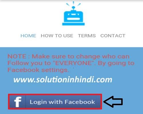 fb par like badhane ka tarika in hindi