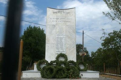 Θεσπρωτία: Τιμήθηκαν οι εκτελεσθέντες από τους Γερμανούς στη Μίχλα Πέντε Εκκλησιών