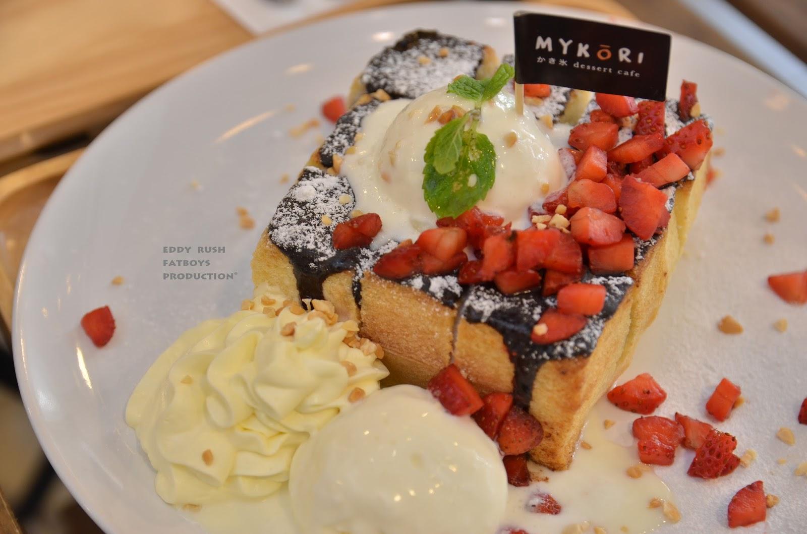Mykōri Dessert Cafe Bandar Puchong Jaya