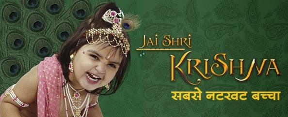 Vijay TV Mahabharatham, Sun TV Ramayanam Full Episodes